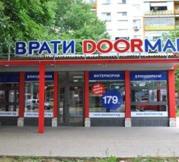 Дорман Пловдив